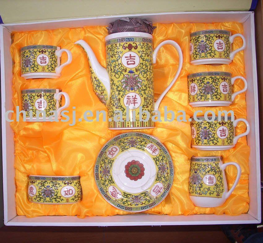 Coffee SET traditional Chinese style WRYAN44