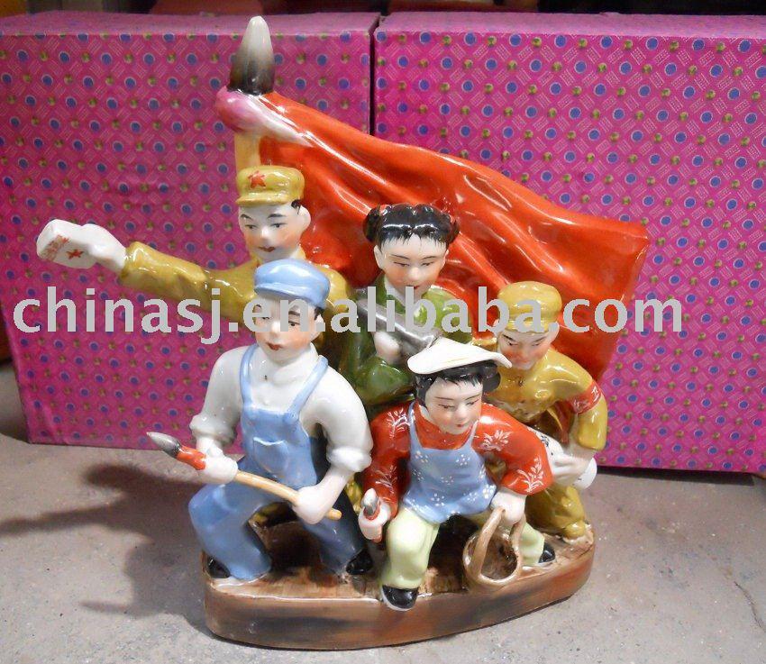 Culture Revolution Porcelain Statue WRYGU11