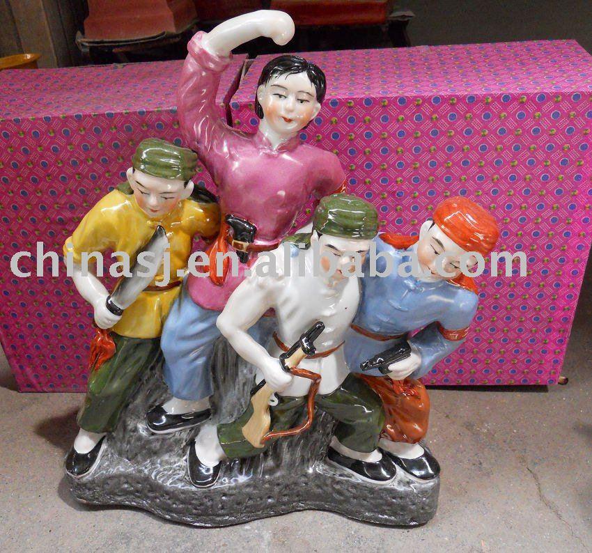 Culture Revolution Porcelain Statue WRYGU13