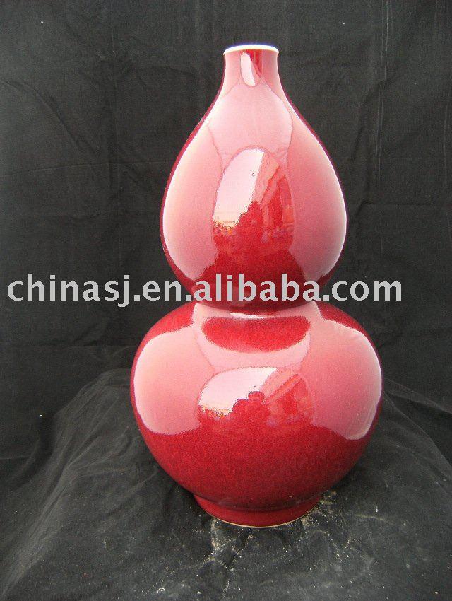 Gourd shape red Porcelain Vase