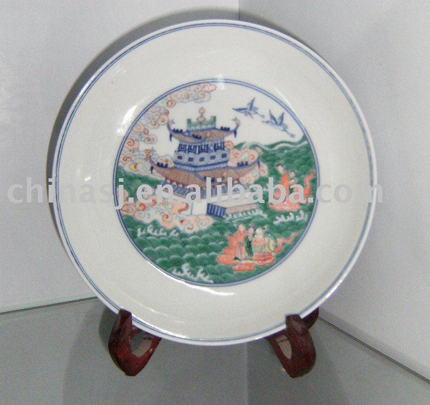 Jingdezhen porcelain plate WRYAS49