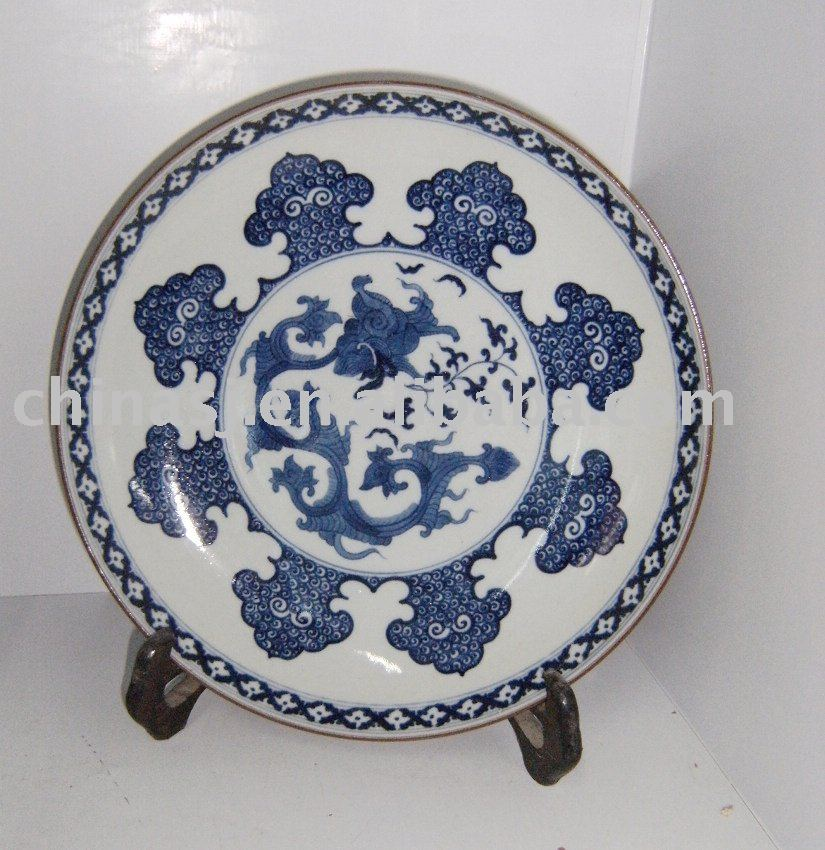 Wall plate WRYAS51