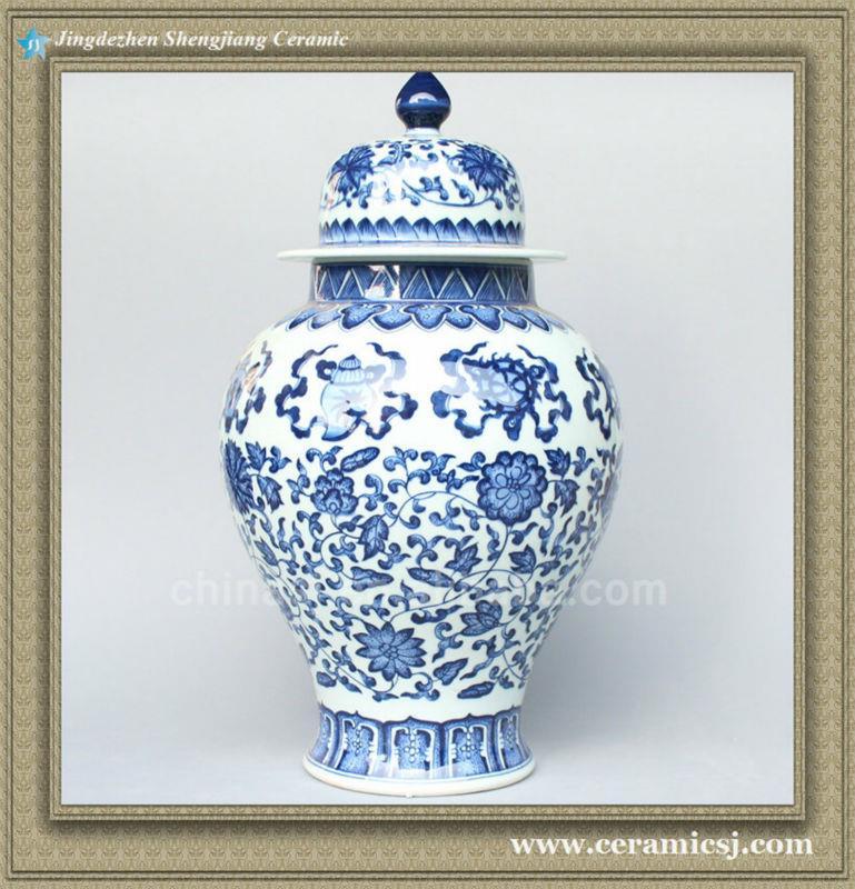 RYXY01 Blue And White Porcelain Ginger Jars